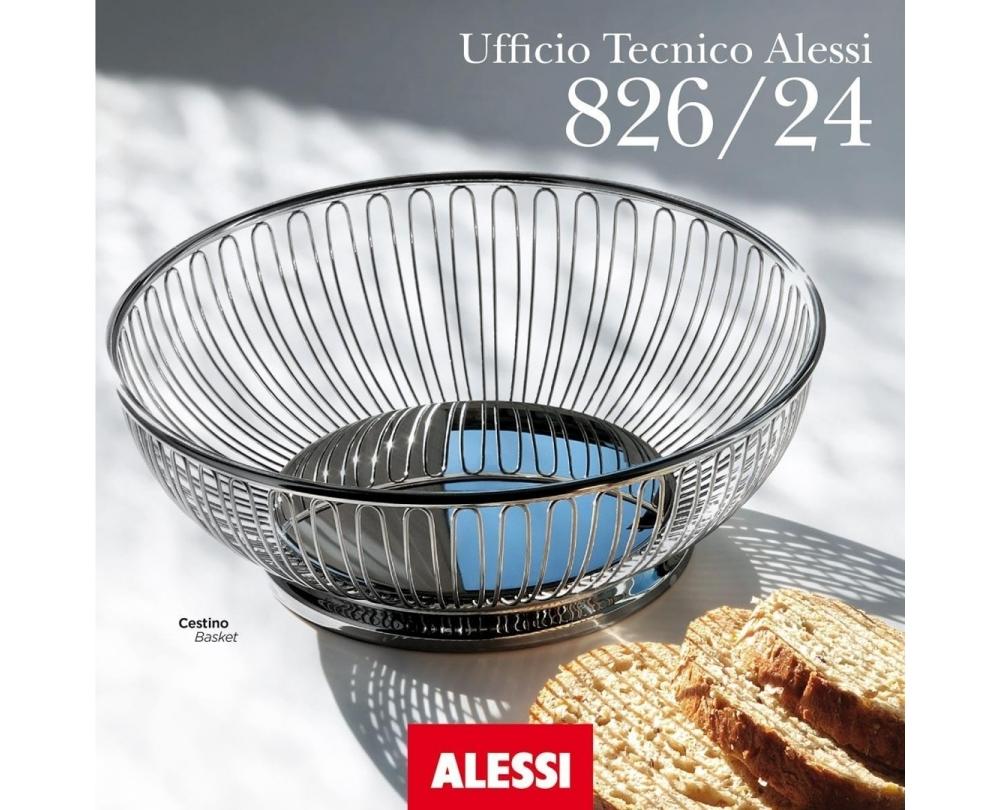 Alessi 826 draadmand - 3